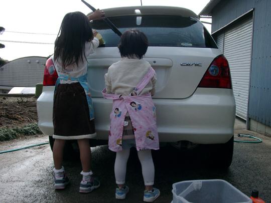 2006.12.30洗車4