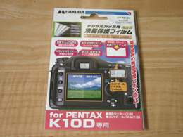 K10D液晶保護フィルム