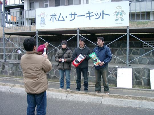 2007.1.21POM S表彰
