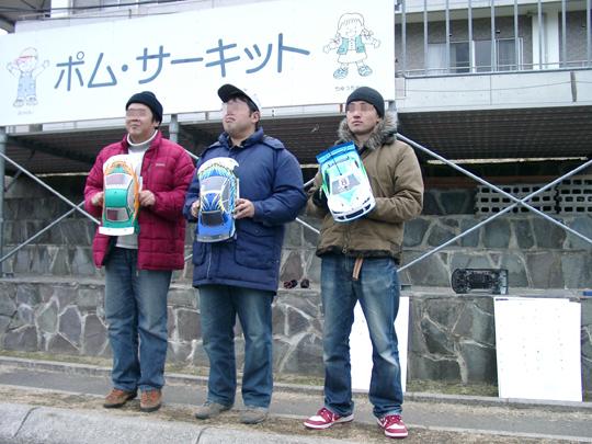 2007.1.21POM SS表彰式