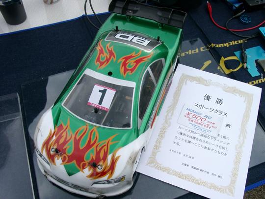 2007.2.18JUNくん賞状