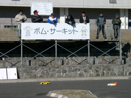 2007.3.11WAKO-CUP第3戦 3