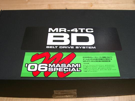 2007.4.3BDM箱