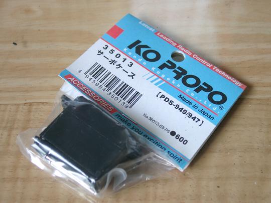2007.4.13KO947FETサーボケース