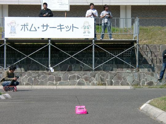 2007.4.28POM練 3