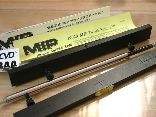 2007.5.6MIP 1
