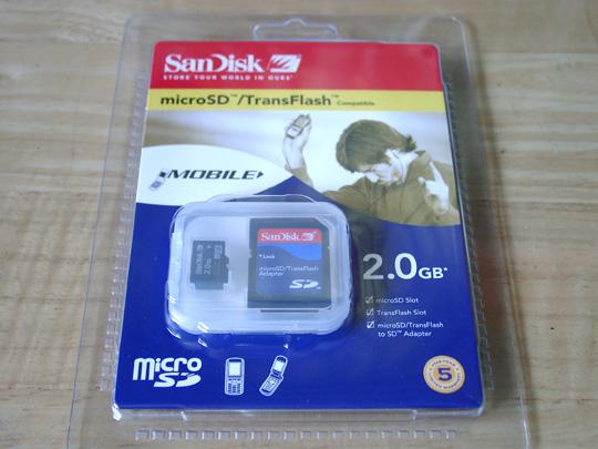 2007.5.12マイクロSD 1