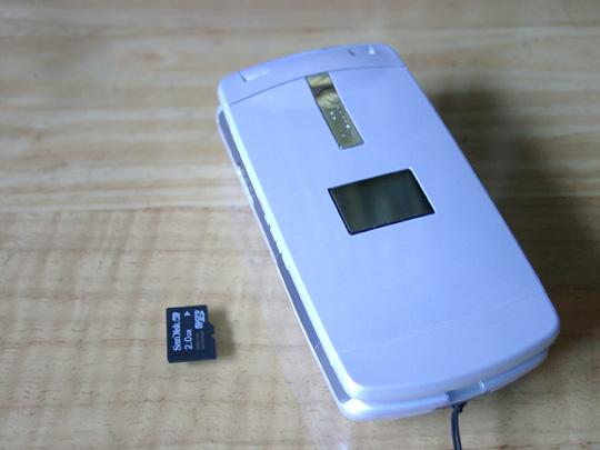 2007.5.12マイクロSD 2