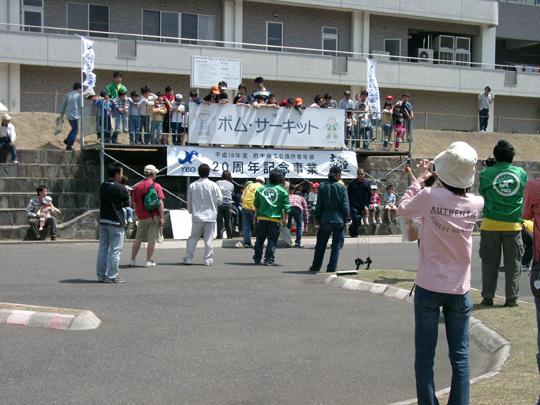 2007.5.13POM 6