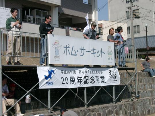 2007.5.13スポーツ操縦台