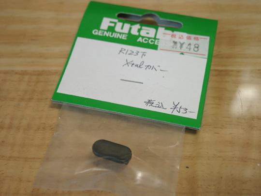 2007.6.4クリスタル 3