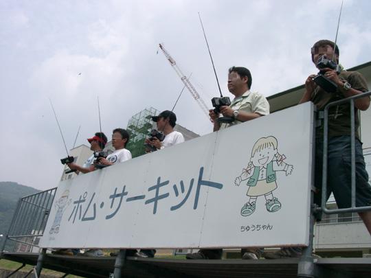 2007.6.26POM練 2