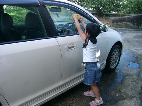 2007.7.15真由と洗車 1