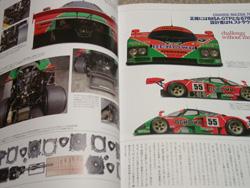2007.7.30Cカー本 2