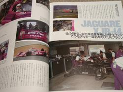 2007.7.30Cカー本 3