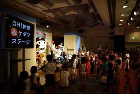 2007.8.18ケダマ 5