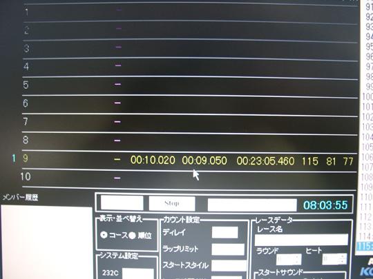 2007.9.8ら・じれテスト 2