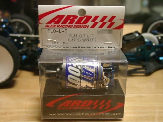 2007.9.15モーター 1