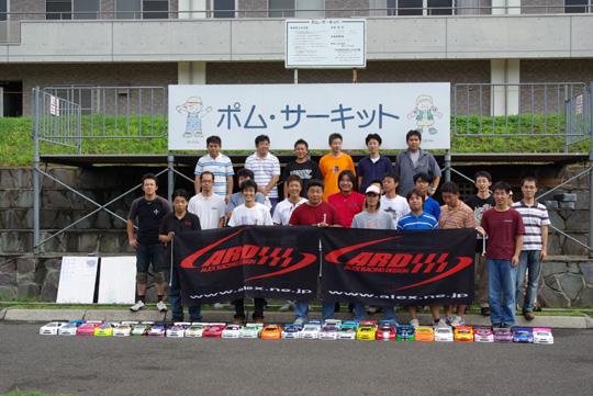 2007.9.17ALEX杯 1