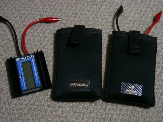 2007.10.23V2ケース 1