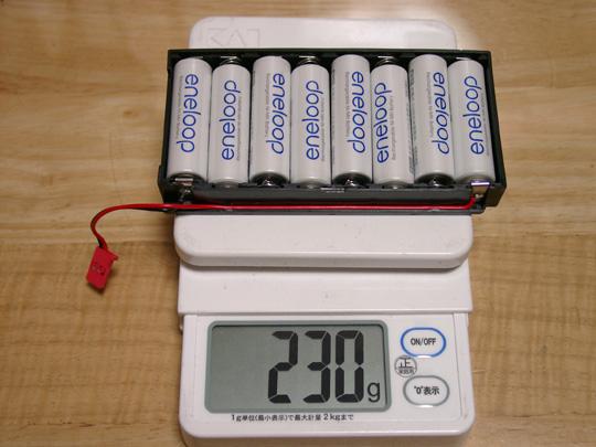 2007.10.25リポ重量 2
