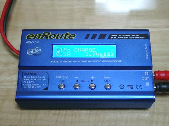 2007.10.27リポ充電器 2