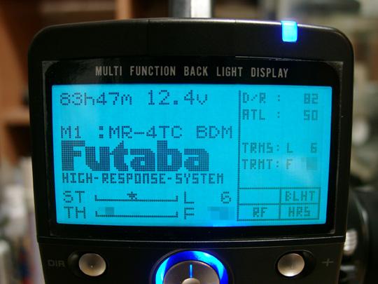 2007.10.28バランス充電 3