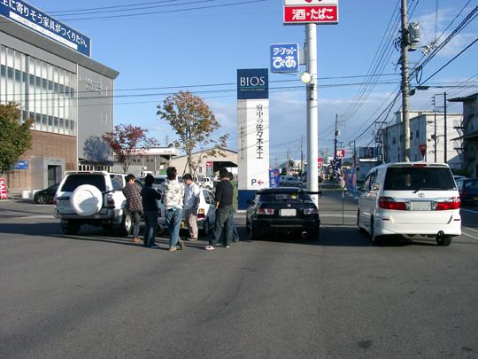 2007.11.11レース中止