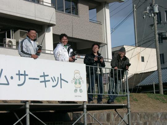 2007.12.9POM最終戦 2