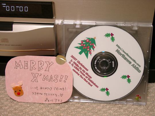 2007.12.21森川さんクリスマスCD 2