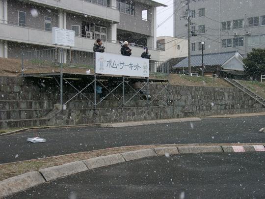 2007.12.31POM納め 2