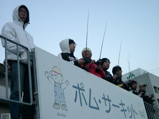 2008.1.5POM練 3