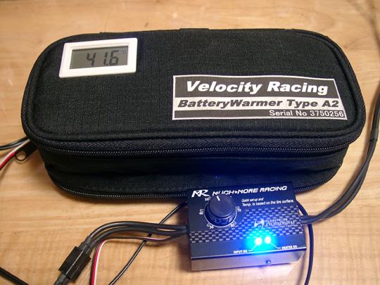 2008.1.11VRバッテリーW 1