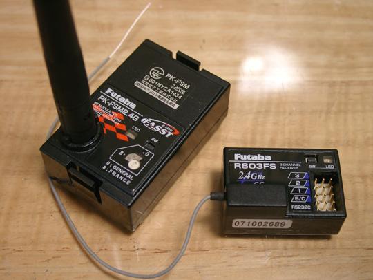 2008.1.22フタバ2.4GHz 2