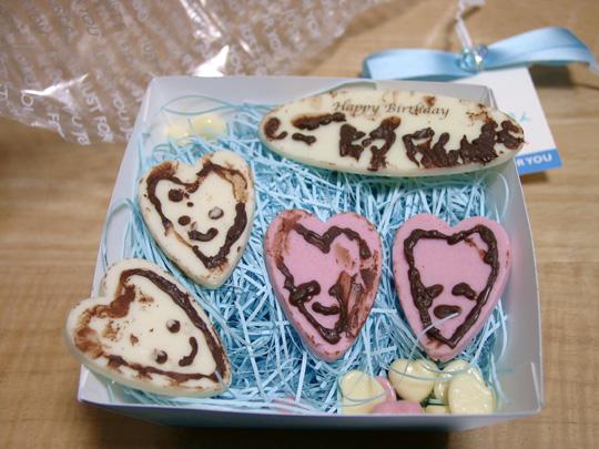 2008.2.14佑佳チョコレート2