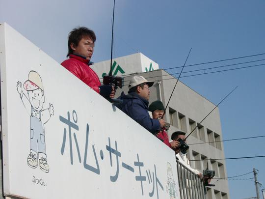 2008.2.17POM第2戦 9