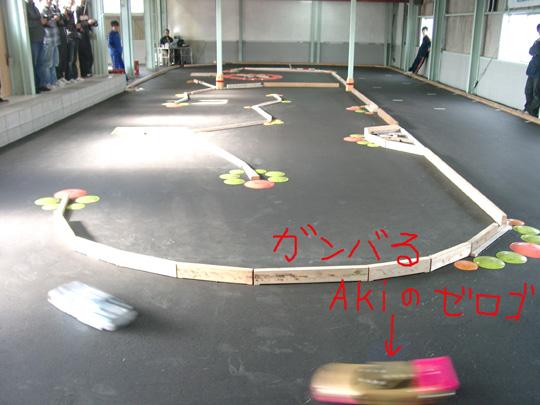 2008.3.9ら・じれタミチャレ 2
