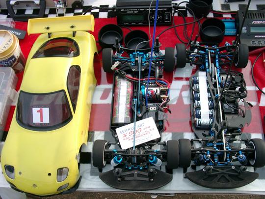 2008.3.16POM第3戦 1