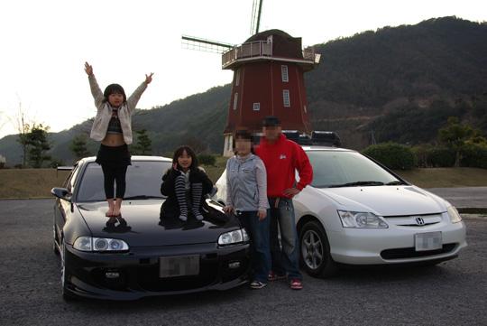 2008.3.23干拓風車 1