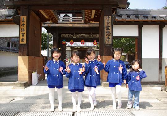 2008.3.29真由卒園 3