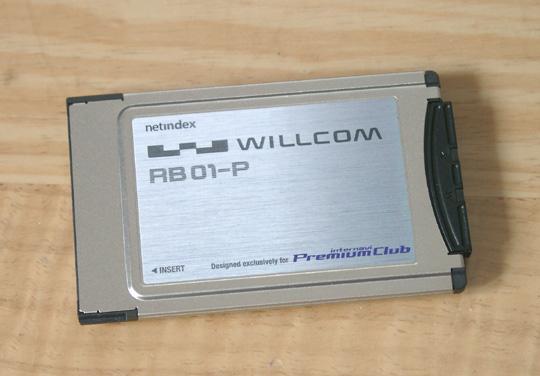 2008.4.13ウィルコムカード-2