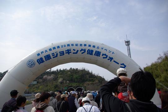 2008.4.13瀬戸大橋 1