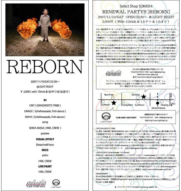 reborn1016.jpg