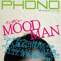 phono1103.jpg