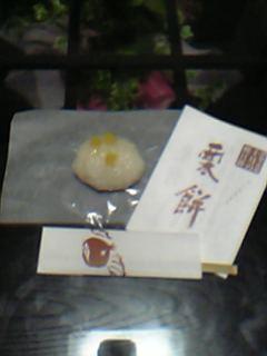 20061002000430.jpg