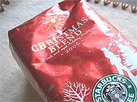 クリスマスブレンド2006