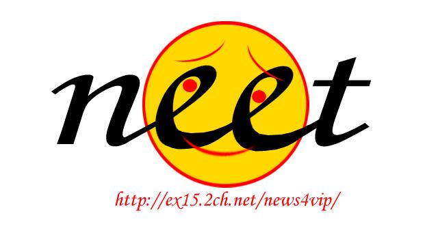 NEETマーク3