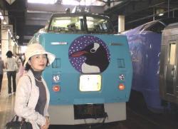 旭山山動物園号札幌駅