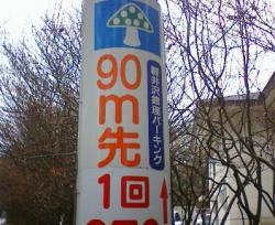 070325-1.jpg