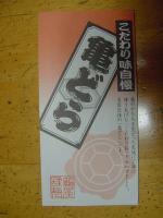 20060920074817.jpg